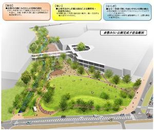 倉敷みらい公園.jpg