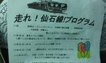 2012-03-10 11.09.22.jpg