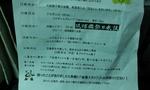 2012-03-10 11.09.29.jpg