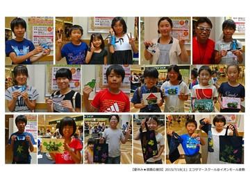 150718_写真【夏休み★宿題応援団】-002.jpg