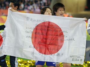 iwashimizu.jpg