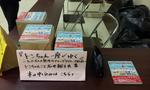2012-02-05 09.04.15.jpg