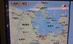 2012-03-10 13.51.37.jpg
