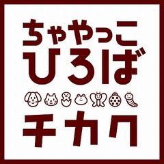 tyayakkoROGOmark_color_400.jpg