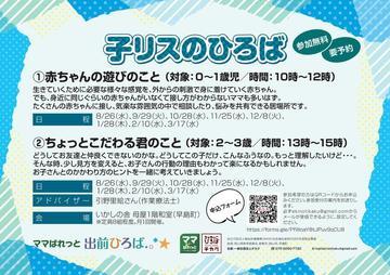 200817_子リス.jpg