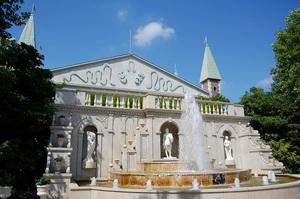 プレーネンステージ壁泉(希望の噴水)
