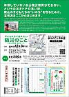 Leaf_2.jpg
